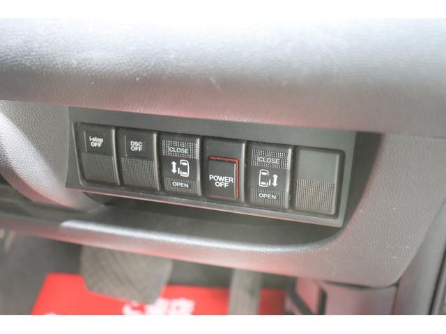 グランツ ナビバックカメラ 両面パワースライドドア スタッドレスタイヤ付 サンバイザーETC スペアキー アイストップ 1年保証(25枚目)