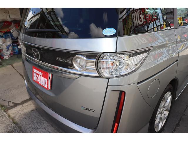 グランツ ナビバックカメラ 両面パワースライドドア スタッドレスタイヤ付 サンバイザーETC スペアキー アイストップ 1年保証(53枚目)