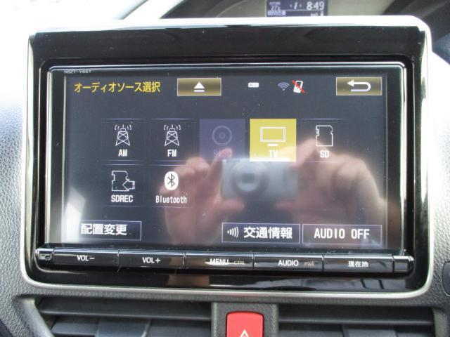 ZS キラメキ 純ナビTV LED 両側電動ドア 外19AW(4枚目)