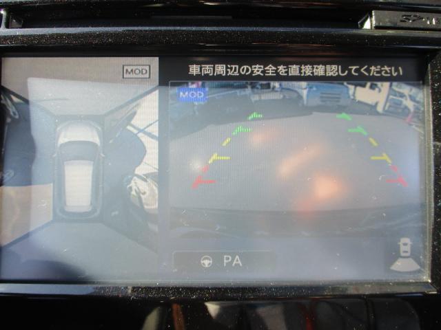 20Xtt エマージェンシーブレーキPKG 4WD 全周囲カメラ クルコン(2枚目)