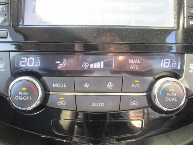 20Xtt エマージェンシーブレーキPKG 4WD 全周囲カメラ クルコン(7枚目)