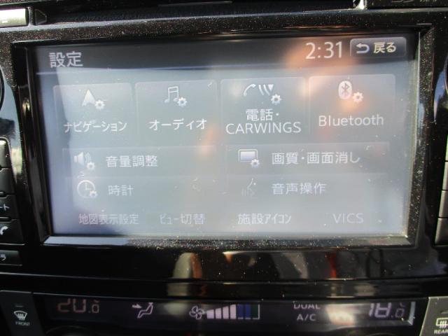 20Xtt エマージェンシーブレーキPKG 4WD 全周囲カメラ クルコン(13枚目)