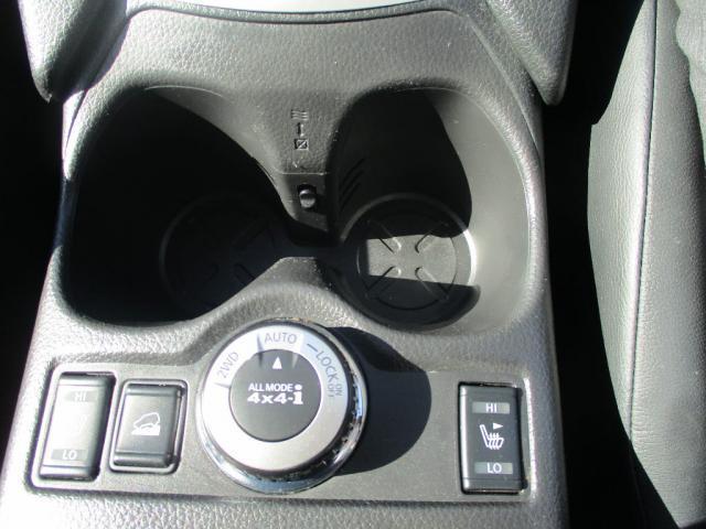20Xtt エマージェンシーブレーキPKG 4WD 全周囲カメラ クルコン(14枚目)