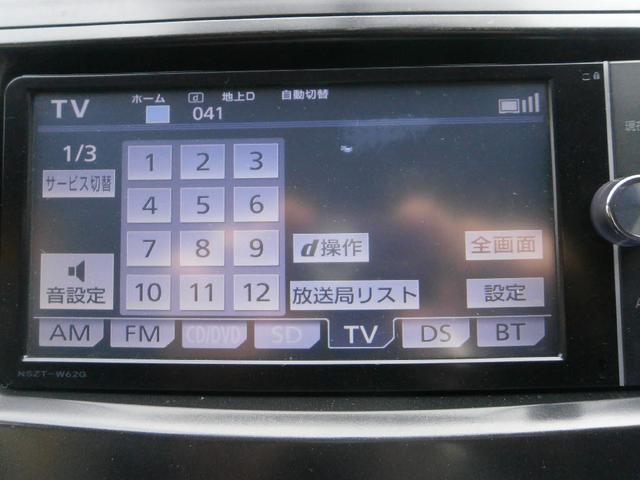 トヨタ プリウスアルファ S 純正ナビ 地デジ バックカメラ 社外サスペンション