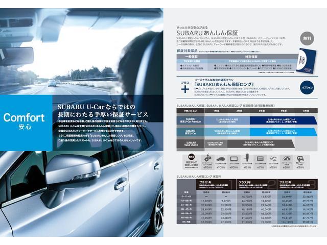 1.6GT-S EyeSight Proud Edition(76枚目)