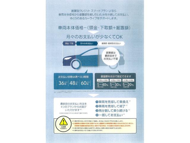1.6GT-S EyeSight Proud Edition(79枚目)