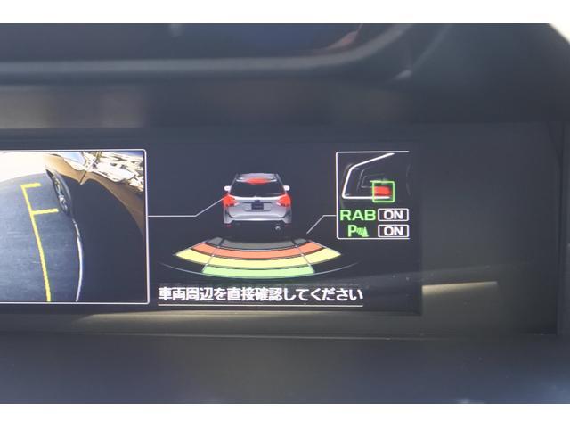 Advance EyeSight搭載車(30枚目)