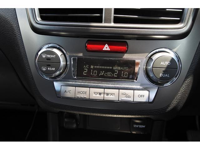 2.0i-L ナビゲーション Rカメラ ETC フロントフォグランプ ドアバイザー シートリフター ECOモード 左右独立エアコン 横滑り防止装置 ショッピングフック 3列シート(18枚目)