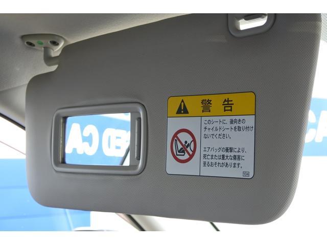 2.0i-L ナビゲーション Rカメラ ETC フロントフォグランプ ドアバイザー シートリフター ECOモード 左右独立エアコン 横滑り防止装置 ショッピングフック 3列シート(23枚目)
