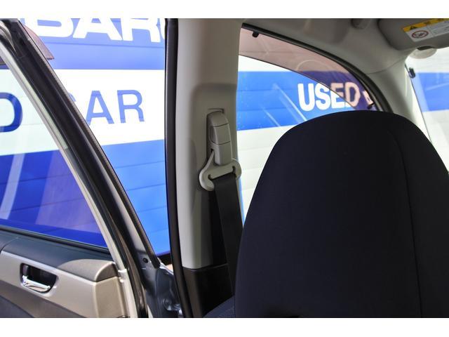 2.0i-L ナビゲーション Rカメラ ETC フロントフォグランプ ドアバイザー シートリフター ECOモード 左右独立エアコン 横滑り防止装置 ショッピングフック 3列シート(43枚目)