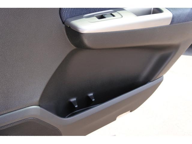 2.0i-L ナビゲーション Rカメラ ETC フロントフォグランプ ドアバイザー シートリフター ECOモード 左右独立エアコン 横滑り防止装置 ショッピングフック 3列シート(44枚目)
