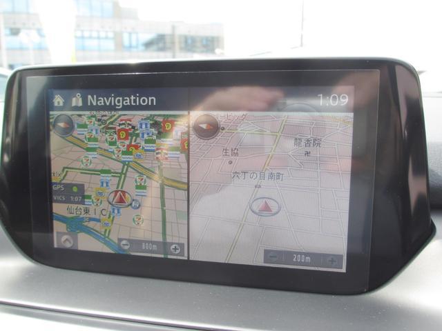 マツダ アテンザセダン XD Lパッケージ 4WD i-stop 純正ナビ Bカメラ