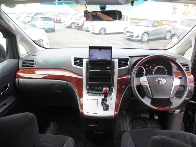 トヨタ ヴェルファイア 2.4Z プラチナムセレクション サンルーフ フルセグナビ