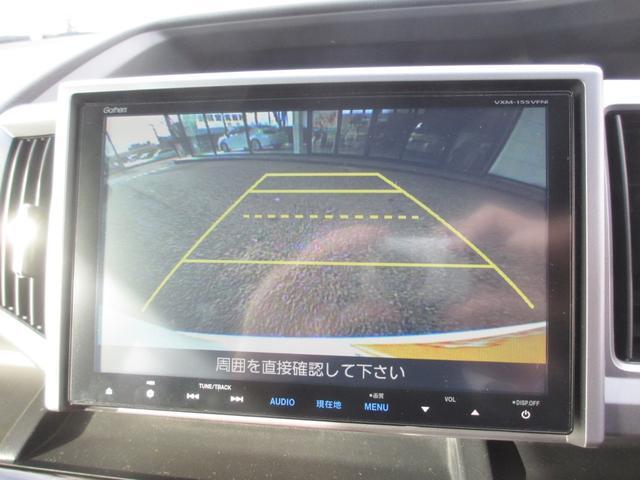 ホンダ ステップワゴンスパーダ Z 純正フルセグナビ 両側電動スライドドア ETC HID