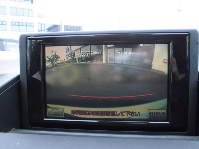 CT200h Fスポーツ 純正フルセグナビ Bカメラ(16枚目)
