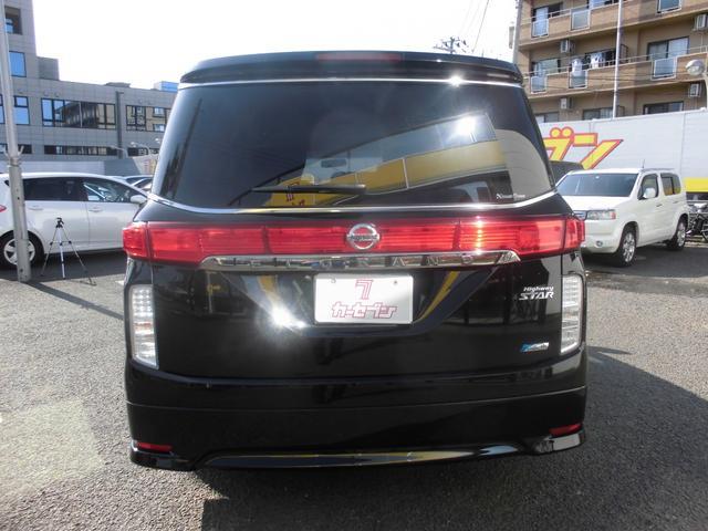 北は北海道、南は沖縄まで全国登録納車可能です!ご指定いただいた場所までお車を登録してお運びいたしますので、遠方の方でも安心ですね!