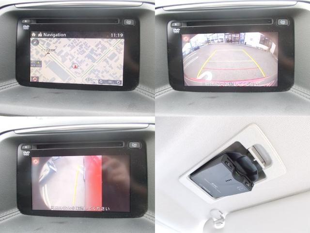 XD プロアクティブ 1オーナー 禁煙 4WD ディーゼルターボ LEDライト 純正フルセグナビ 純正19インチアルミ 衝突軽減装置 バックカメラ ETC アイドリングストップ(16枚目)