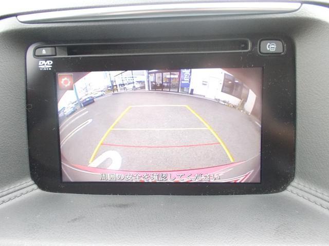 XD プロアクティブ 1オーナー 禁煙 4WD ディーゼルターボ LEDライト 純正フルセグナビ 純正19インチアルミ 衝突軽減装置 バックカメラ ETC アイドリングストップ(61枚目)