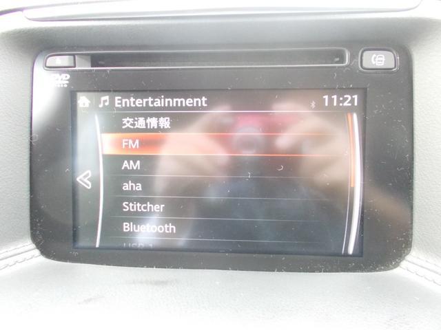 XD プロアクティブ 1オーナー 禁煙 4WD ディーゼルターボ LEDライト 純正フルセグナビ 純正19インチアルミ 衝突軽減装置 バックカメラ ETC アイドリングストップ(63枚目)
