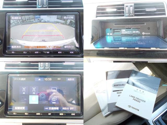 TX Lパッケージ ディーゼル 4WD 1オーナー 禁煙車 ベージュ革シート フルセグナビ バックカメラ(15枚目)