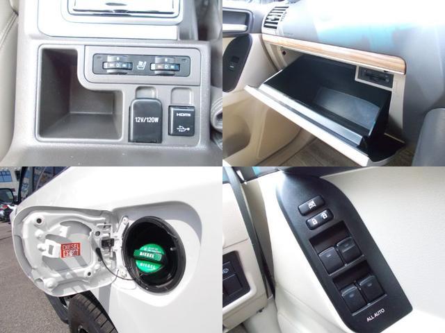 TX Lパッケージ ディーゼル 4WD 1オーナー 禁煙車 ベージュ革シート フルセグナビ バックカメラ(18枚目)