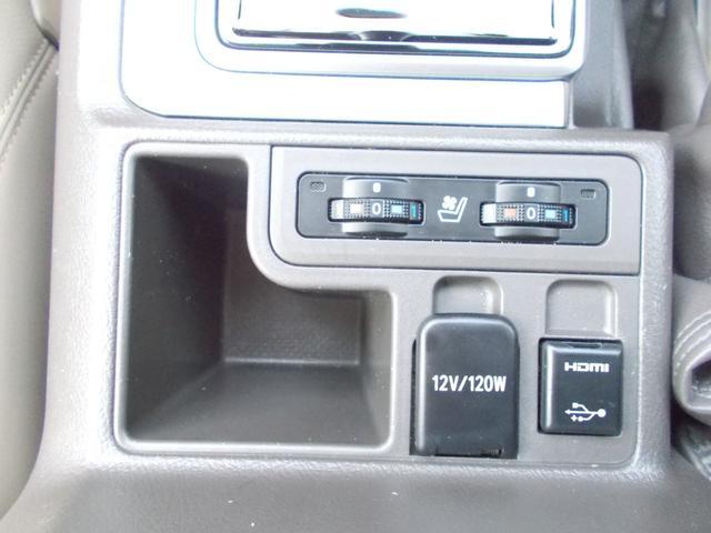 TX Lパッケージ ディーゼル 4WD 1オーナー 禁煙車 ベージュ革シート フルセグナビ バックカメラ(73枚目)