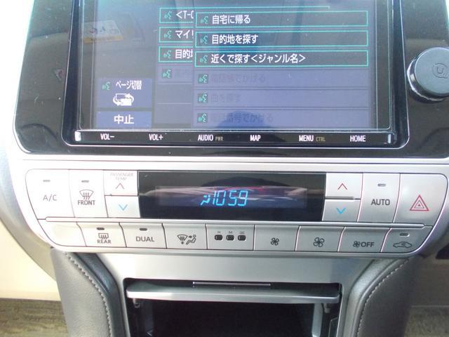 TX Lパッケージ ディーゼル 4WD 1オーナー 禁煙車 ベージュ革シート フルセグナビ バックカメラ(75枚目)