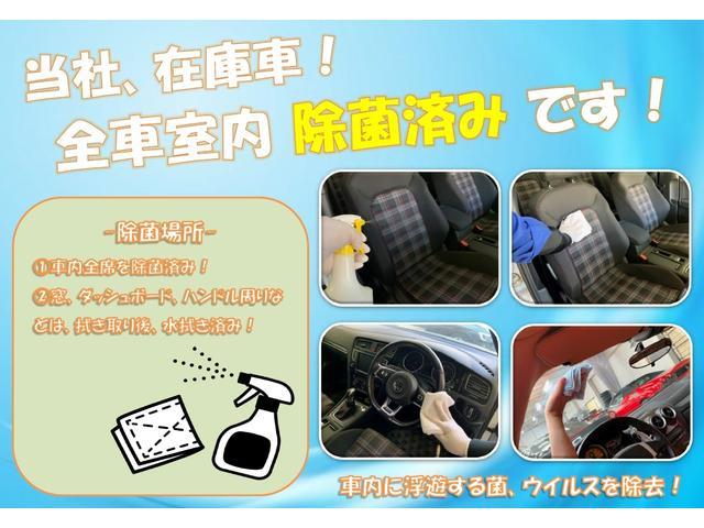GエアロHDDナビパッケージ 1オーナー 禁煙 8人乗 HDDナビ ETC スマートキー バックカメラ(5枚目)