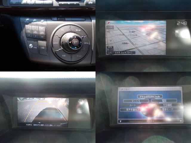 GエアロHDDナビパッケージ 1オーナー 禁煙 8人乗 HDDナビ ETC スマートキー バックカメラ(13枚目)