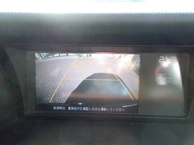 GエアロHDDナビパッケージ 1オーナー 禁煙 8人乗 HDDナビ ETC スマートキー バックカメラ(37枚目)