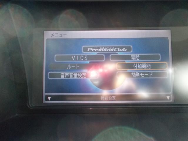 GエアロHDDナビパッケージ 1オーナー 禁煙 8人乗 HDDナビ ETC スマートキー バックカメラ(38枚目)
