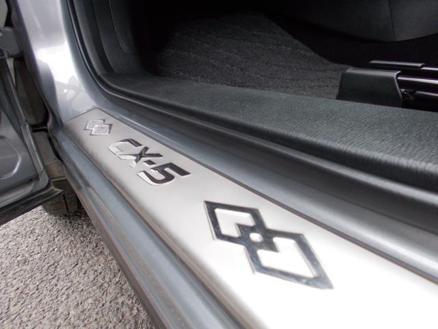 XD 1オーナー 4WD ディーゼルターボ 純正19インチアルミ 衝突被害軽減システム 社外ナビ フルセグ クルーズコントロール ディスチャージヘッドランプ ETC アイドリングストップ 記録簿(40枚目)