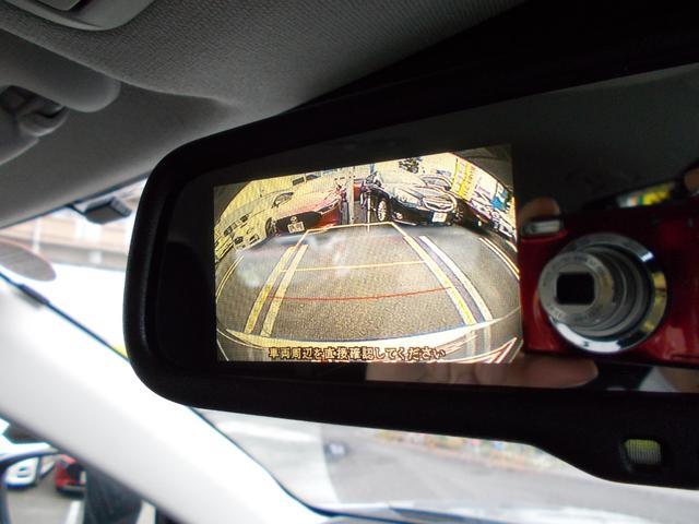 XD 1オーナー 4WD ディーゼルターボ 純正19インチアルミ 衝突被害軽減システム 社外ナビ フルセグ クルーズコントロール ディスチャージヘッドランプ ETC アイドリングストップ 記録簿(55枚目)