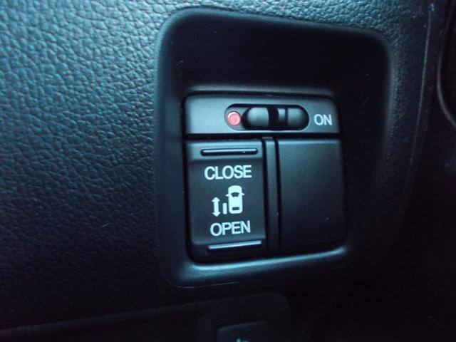 2トーンカラースタイル G・Lパッケージ 1オーナー 禁煙 社外ワンセグナビ バックカメラ ETC 衝突軽減ブレーキ 電動格納ミラー 電動スライドドア(65枚目)
