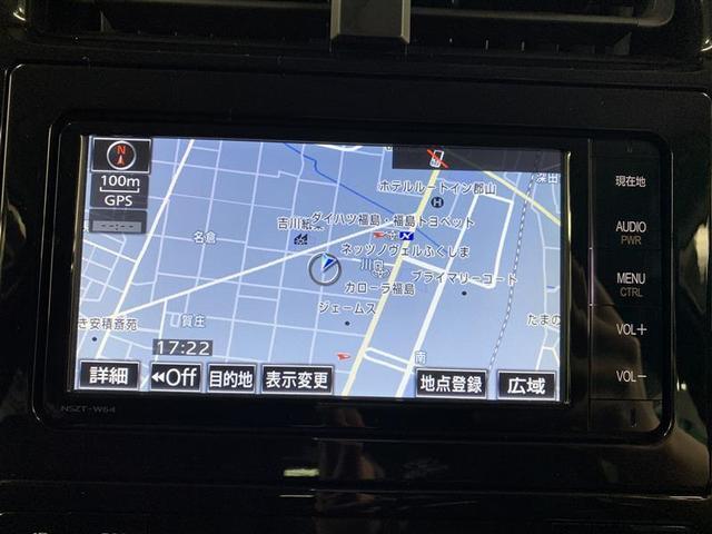 Sツーリングセレクション フルセグ メモリーナビ DVD再生 バックカメラ 衝突被害軽減システム ETC LEDヘッドランプ(11枚目)