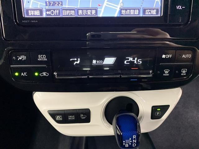 Sツーリングセレクション フルセグ メモリーナビ DVD再生 バックカメラ 衝突被害軽減システム ETC LEDヘッドランプ(12枚目)