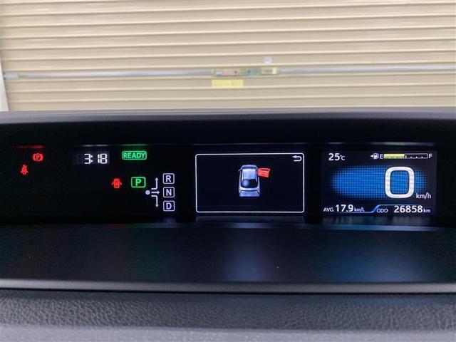 Sツーリングセレクション フルセグ メモリーナビ DVD再生 バックカメラ 衝突被害軽減システム ETC LEDヘッドランプ(17枚目)