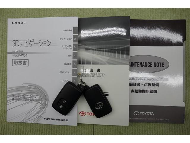 S メモリーナビ ワンセグ スマートキー ETC Bモニター HID(20枚目)