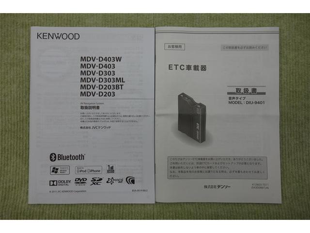 S メモリーナビ ワンセグ スマートキー ETC バックモニター(20枚目)