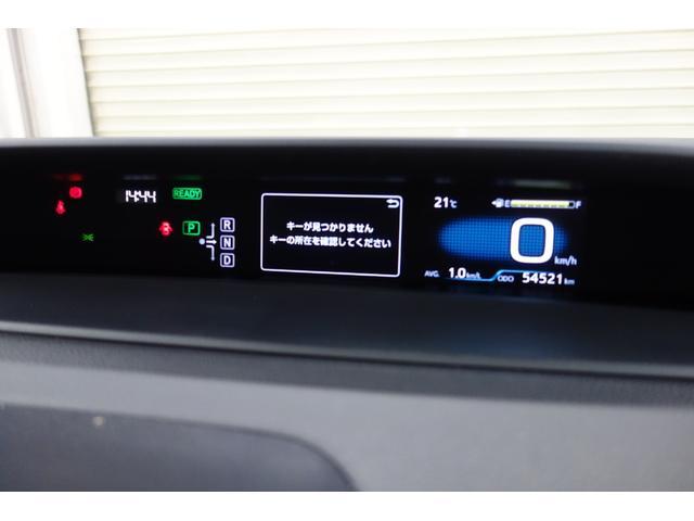 S メモリーナビ ワンセグ スマートキー ETC バックモニター(29枚目)