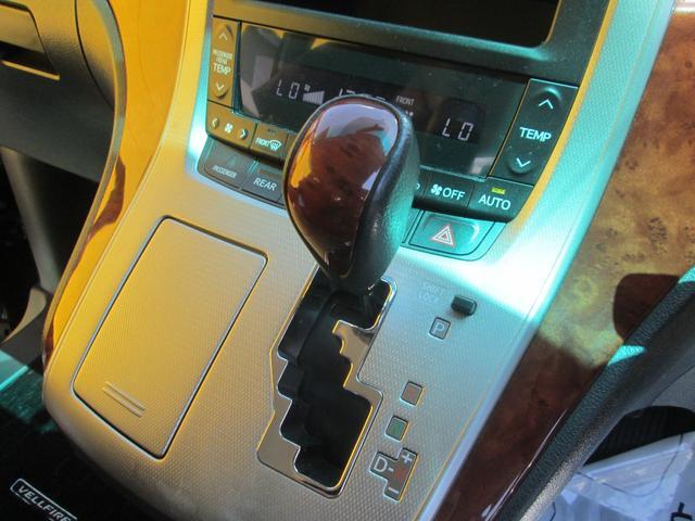 2.4Z プラチナムセレクション 4WD 純正HDDナビ 地デジフルセグ DVD再生 ミュージックサーバー バックモニター ETC 両側パワースライドドア パワーバックドア キセノンライト クリアランスソナー 純正18AW ローダウン(19枚目)