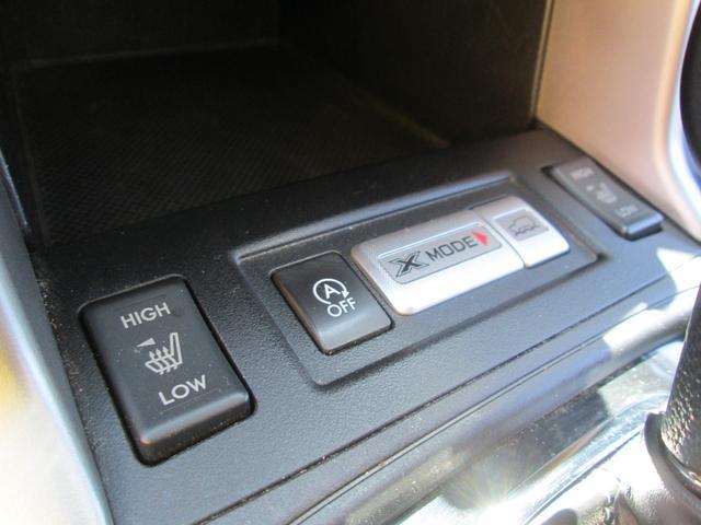 2.0i-L アイサイト 4WD HDDナビ 地デジフルセグ バックカメラ DVD再生 クルーズコントロール プッシュスタート レーダーブレーキ レーンアシスト 横滑り安全装置 純正17インチAW(17枚目)