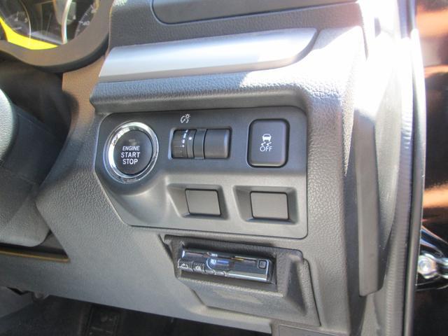2.0i-L アイサイト 4WD HDDナビ 地デジフルセグ バックカメラ DVD再生 クルーズコントロール プッシュスタート レーダーブレーキ レーンアシスト 横滑り安全装置 純正17インチAW(18枚目)