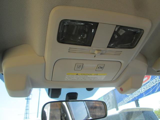 2.0i-L アイサイト 4WD HDDナビ 地デジフルセグ バックカメラ DVD再生 クルーズコントロール プッシュスタート レーダーブレーキ レーンアシスト 横滑り安全装置 純正17インチAW(20枚目)