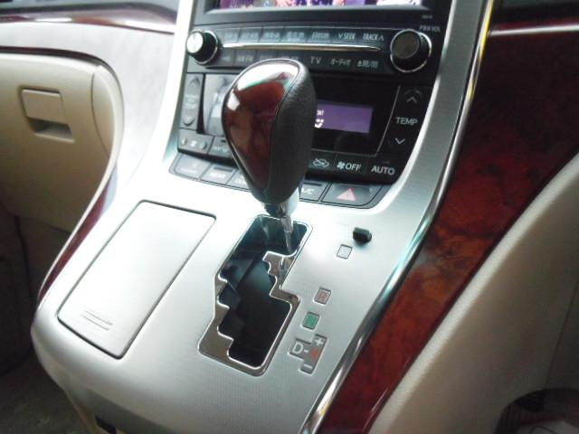 トヨタ アルファード 240G 4WD 純正HDDナビTV両側電動スライドドア