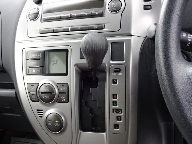 X Lパッケージ 4WD純正CDプッシュエンジンスタート(8枚目)
