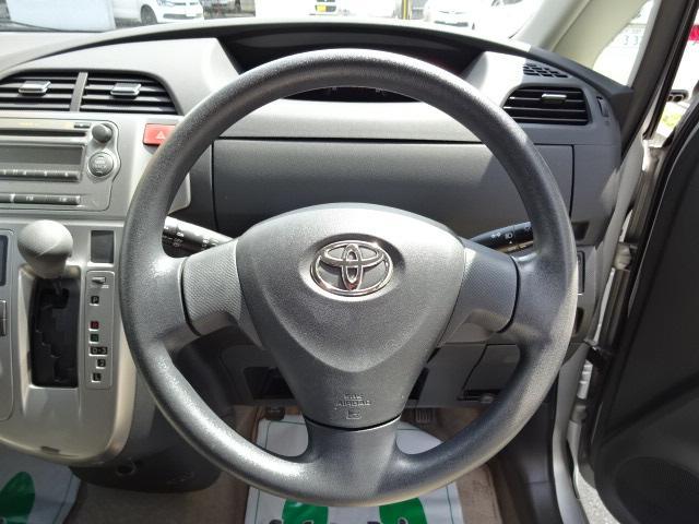 X Lパッケージ 4WD純正CDプッシュエンジンスタート(19枚目)