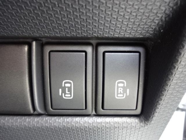 両側電動スライドドアスイッチ!
