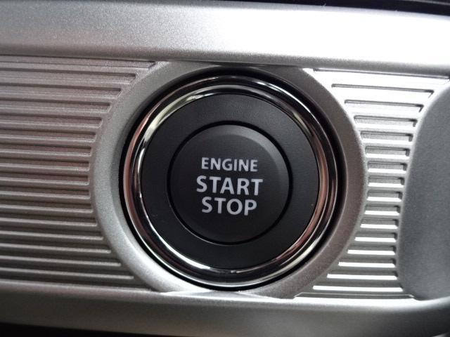 ハイブリッドXS 4WD届出済未使用車ブレーキサポートLED(11枚目)