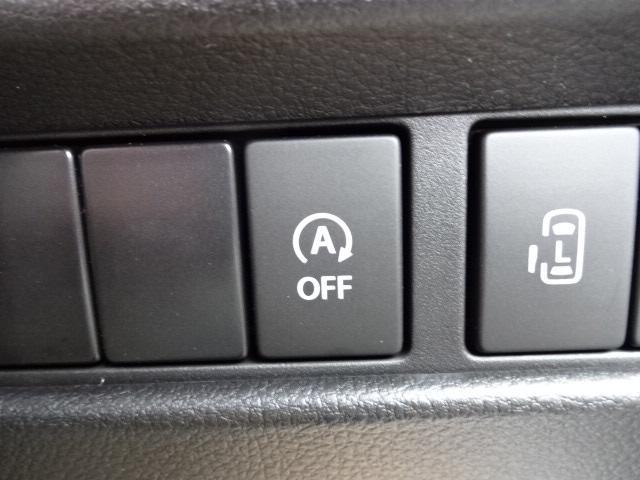 ハイブリッドXS 4WD届出済未使用車ブレーキサポートLED(12枚目)